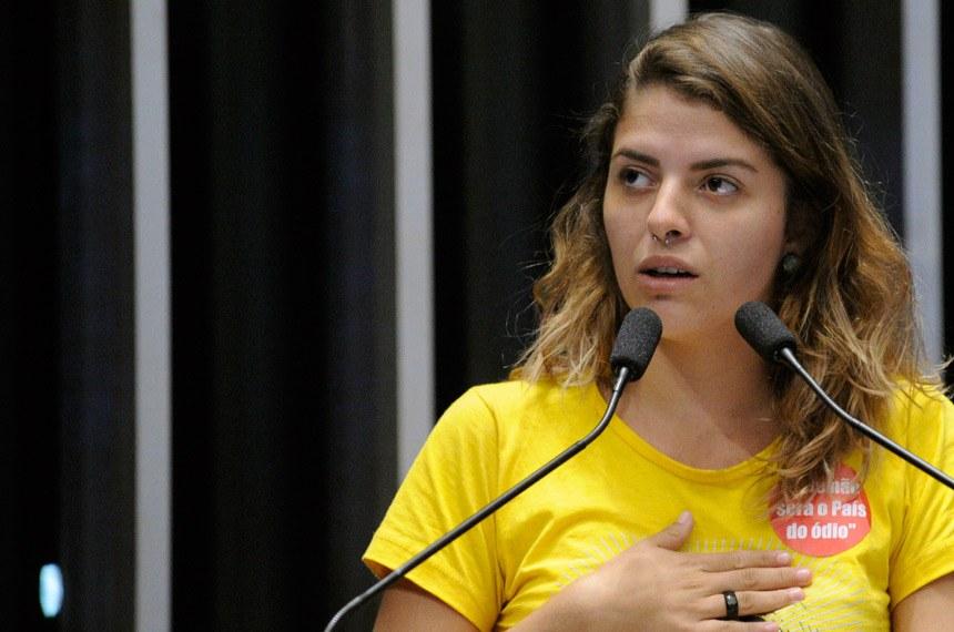 PCdoB Curitiba define Camila Lanes como pré-candidata a prefeitura - PCdoB
